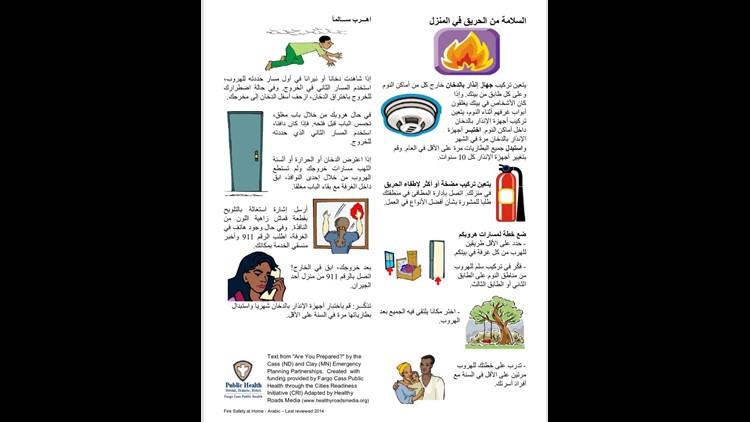 Arabic fire safety